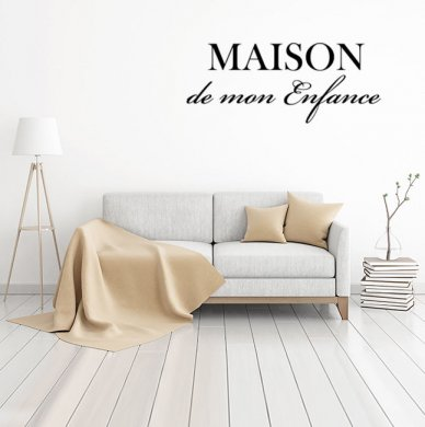 produits d coratifs. Black Bedroom Furniture Sets. Home Design Ideas
